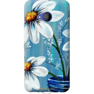 Чехол на HTC U11 Life Красивые арт-ромашки