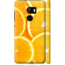 Чехол на HTC One X10 Апельсинки