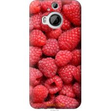Чехол на HTC One M9 Plus Малина