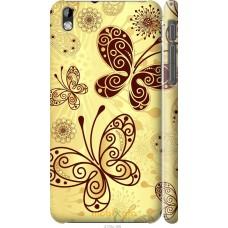 Чехол на HTC Desire 816 Рисованные бабочки