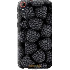 Чехол на HTC Desire 830 Черная ежевика