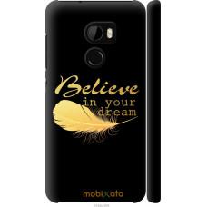 Чехол на HTC One X10 'Верь в мечту