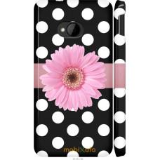 Чехол на HTC One M7 Цветочек горошек v2
