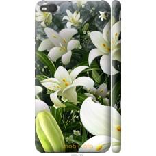 Чехол на HTC One X9 Лилии белые
