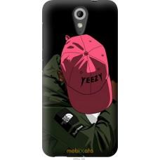 Чехол на HTC Desire 620 De yeezy brand