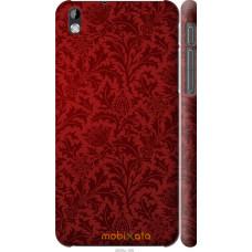 Чехол на HTC Desire 816 Чехол цвета бордо