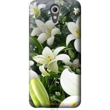 Чехол на HTC Desire 620 Лилии белые