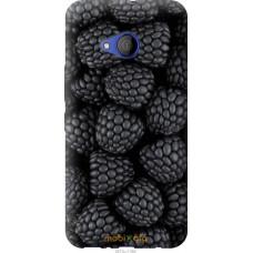 Чехол на HTC U11 Life Черная ежевика