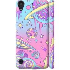Чехол на HTC Desire 630 'Розовый космос