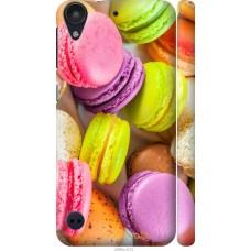 Чехол на HTC Desire 630 Вкусные макаруны
