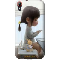 Чехол на HTC Desire 830 Милая девочка с зайчиком