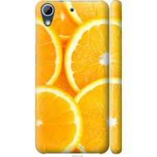 Чехол на HTC Desire 626G Апельсинки
