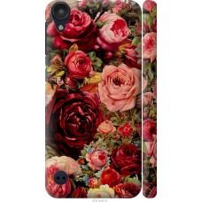 Чехол на HTC Desire 530 Прекрасные розы
