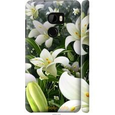 Чехол на HTC One X10 Лилии белые