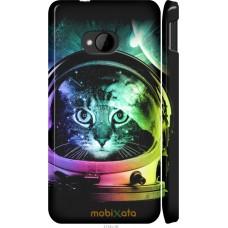 Чехол на HTC One M7 Кот космонавт