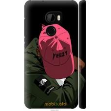 Чехол на HTC One X10 De yeezy brand