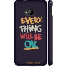 Чехол на HTC One M7 Everything will be Ok