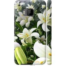 Чехол на HTC One M9 Лилии белые