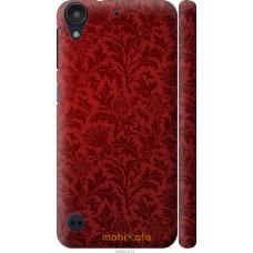 Чехол на HTC Desire 530 Чехол цвета бордо