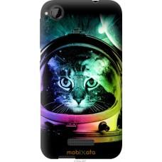 Чехол на HTC Desire 320 Кот космонавт