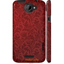 Чехол на HTC One X Чехол цвета бордо