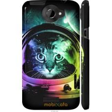 Чехол на HTC One X Кот космонавт