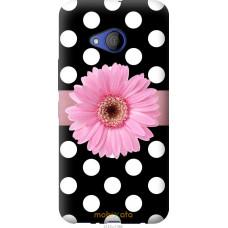 Чехол на HTC U11 Life Цветочек горошек v2