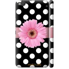 Чехол на HTC One X9 Цветочек горошек v2