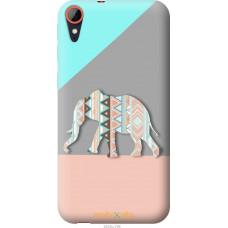 Чехол на HTC Desire 830 Узорчатый слон