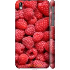 Чехол на HTC Desire 816 Малина
