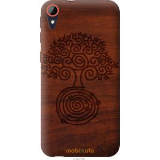 Чехол на HTC Desire 830 Узор дерева