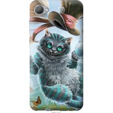 Чехол на HTC Desire 12 Чеширский котик v 2