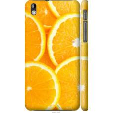 Чехол на HTC Desire 816 Апельсинки