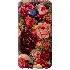 Чехол на HTC U11 Life Прекрасные розы