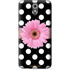 Чехол на HTC Desire 620 Цветочек горошек v2