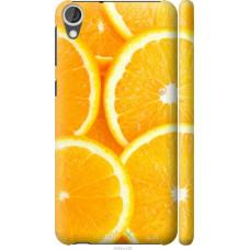 Чехол на HTC Desire 820 Апельсинки