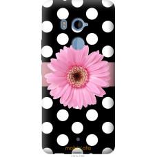Чехол на HTC U11 Plus Цветочек горошек v2
