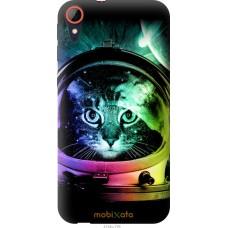 Чехол на HTC Desire 830 Кот космонавт