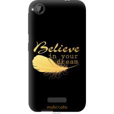 Чехол на HTC Desire 320 'Верь в мечту