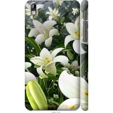 Чехол на HTC Desire 816 Лилии белые
