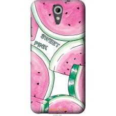 Чехол на HTC Desire 620 Розовый арбузик