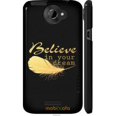 Чехол на HTC One X 'Верь в мечту