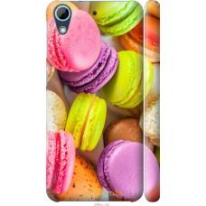 Чехол на HTC Desire 628 Dual Sim Вкусные макаруны