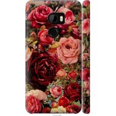 Чехол на HTC One X10 Прекрасные розы