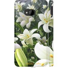 Чехол на HTC One M7 Лилии белые