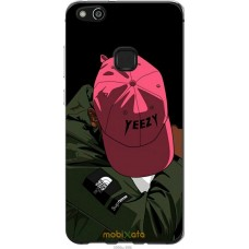 Чехол на Huawei P10 Lite De yeezy brand