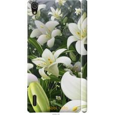 Чехол на Huawei Ascend P7 Лилии белые