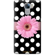 Чехол на Huawei Honor 7 Цветочек горошек v2