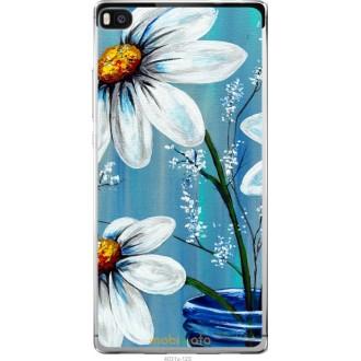 Чехол на Huawei Ascend P8 Красивые арт-ромашки