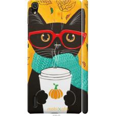 Чехол на Huawei Ascend P7 Осенний кот